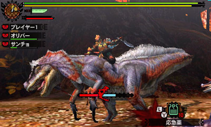 MonHun Great Jaggi 1