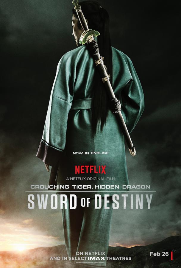 CTHD_Sword_poster