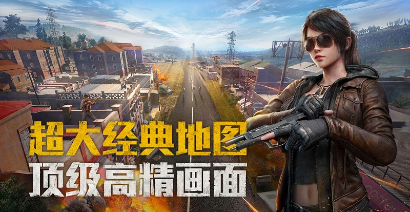 PUBG gives Game for Peace a chance in China - Quarter to Three