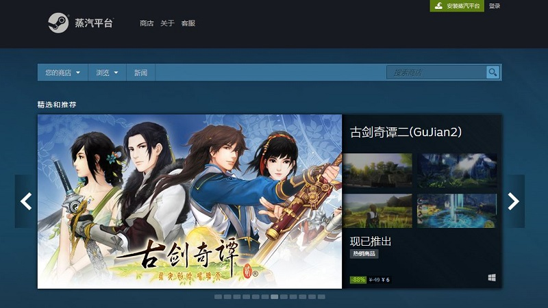 Steam China is missing one big feature. There are no chat scammers.